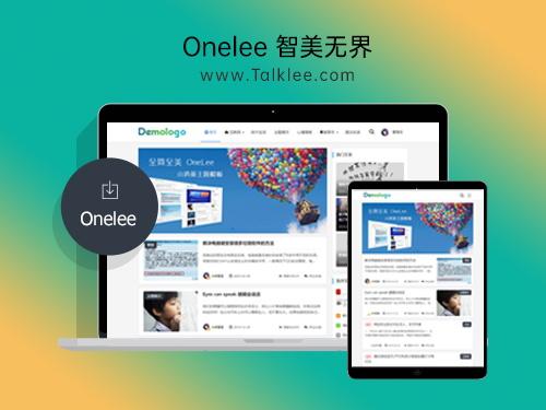 zblog/个人博客主题模板小清新(onelee),极致SEO优化