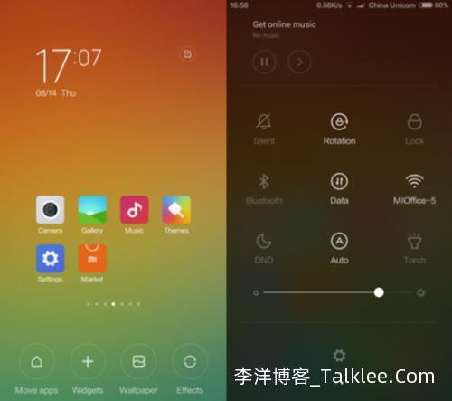 小米公司回应抄袭苹果iOS事件