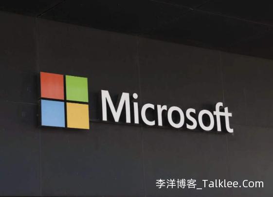 微软将停止支持32位Win10系统