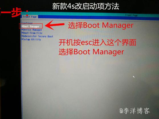 中柏EZpad 4S Pro重新安装win10系统及驱动下载 第2张