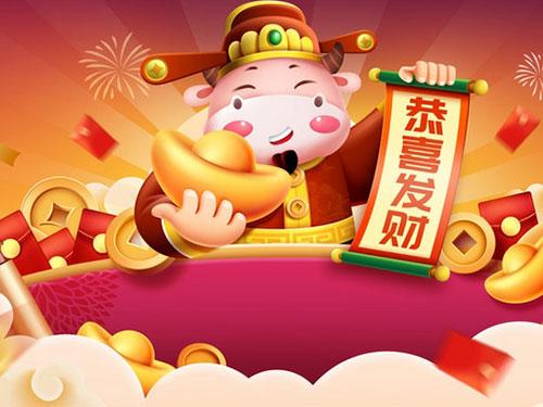 2021新年伊始,万象更新,愿所念之人,平安喜乐;愿所想之事,顺心如意!