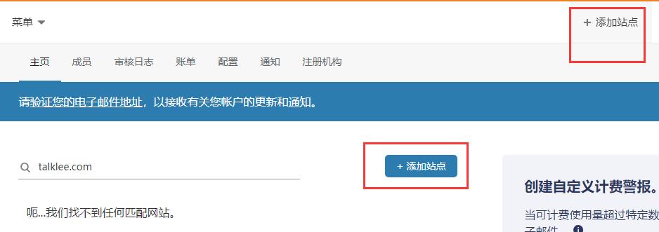 未备案域名使用Cloudflare设置域名URL转发(附带视频教程) 第3张