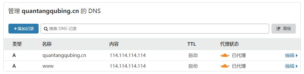 未备案域名使用Cloudflare设置域名URL转发(附带视频教程) 第17张
