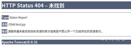 JSP网站从Windows迁移到宝塔Linux服务器的图文教程 第2张