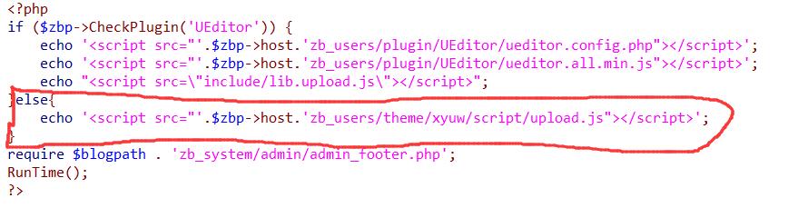 快速实现图片上传功能,不再依赖UE编辑器