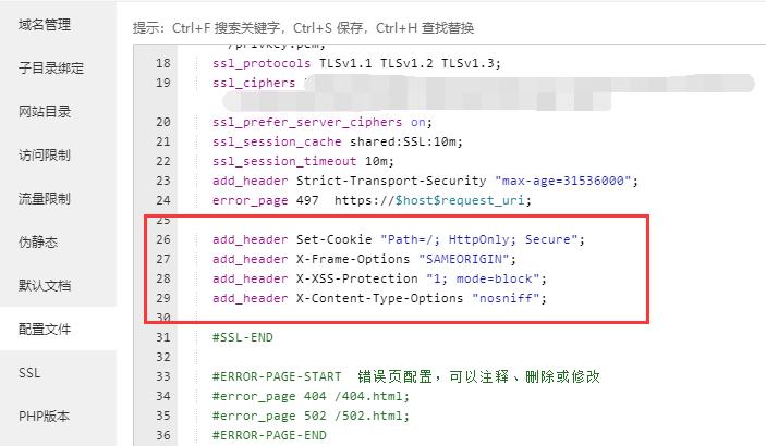 """Web安全漏洞之""""反射型XSS """"漏洞怎么修复"""