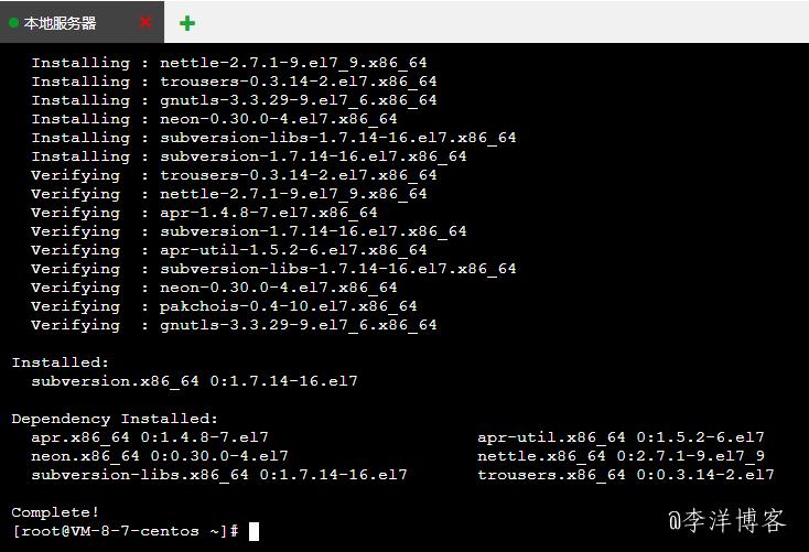 宝塔linux面板搭建SVN控制系统的图文教程 第2张