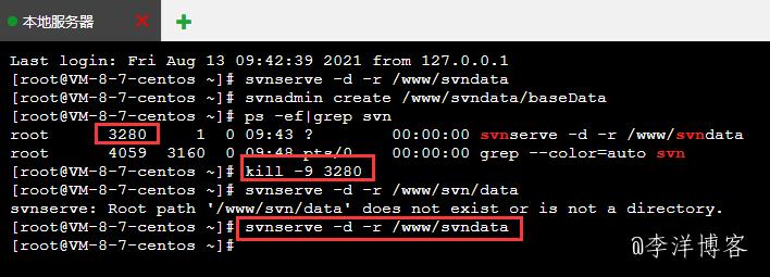 宝塔linux面板搭建SVN控制系统的图文教程 第7张