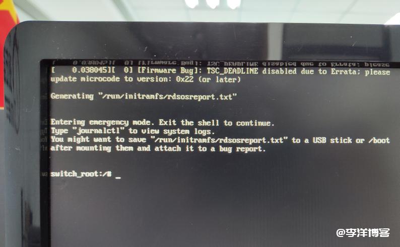 银河麒麟linux系统服务器忘记root密码重置的图文教程 第4张